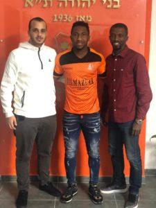 Israeli side Bnei Yehuda FC sign Ghanaian attacker Joe Mensah