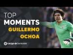 LaLiga Memory: Guillermo Ochoa