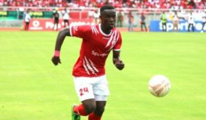 Legon Cities FC secure the services of Nicholas Gyan to boost attack