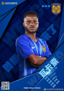 Wakaso amongst several top players who have been unable to link up with clubs in China due to Covid-19