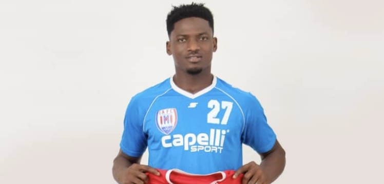 It's a great honour to join Inter Allies - Rashid Seidu