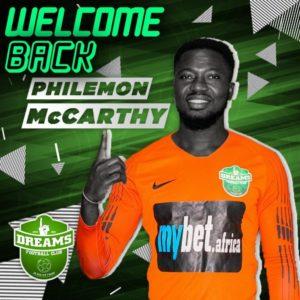 Former Black Stars goalkeeper Philemon McCarthy re-joins Dreams FC