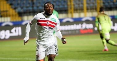 Benjamin Acheampong: Fifa detail transfer ban threat for Egypt's Zamalek