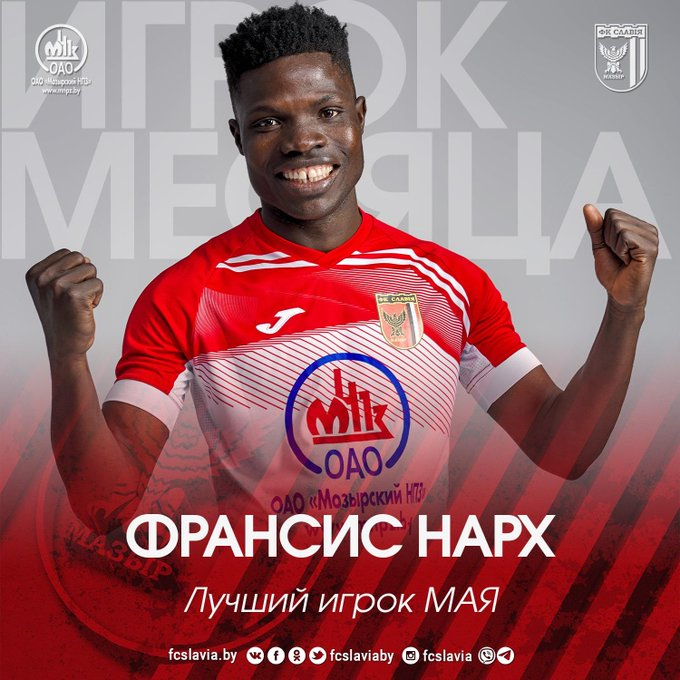 Francis Narh named Slavia Mozyr player of the month of May