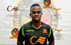 Ex-Ghana u-17 goalkeeper Kofi Mensah joins Zambian outfit Power Dynamos FC