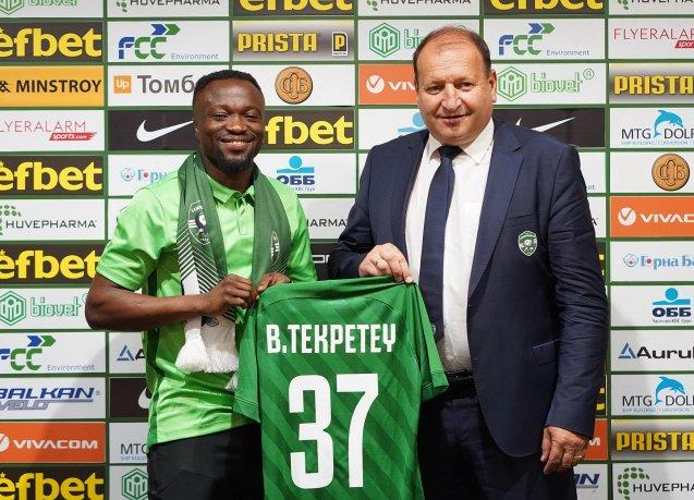 Ludogorets unveil new signing Bernard Tekpetey