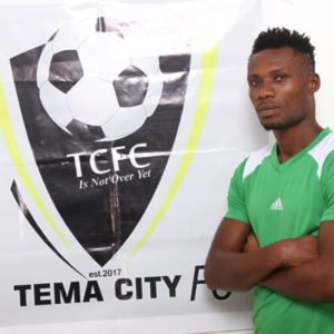 Tema City FC: We want to get to the top of football and be successful - Jerry Aidoo