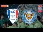 LIVE: K League Football | Suwon Bluewings vs Daegu FC