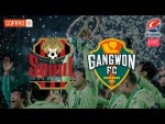 LIVE: K League Football | FC Seoul vs Gangwon FC