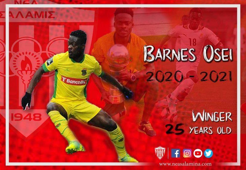 Nea Salamina Famagusta signs Barnes Osei