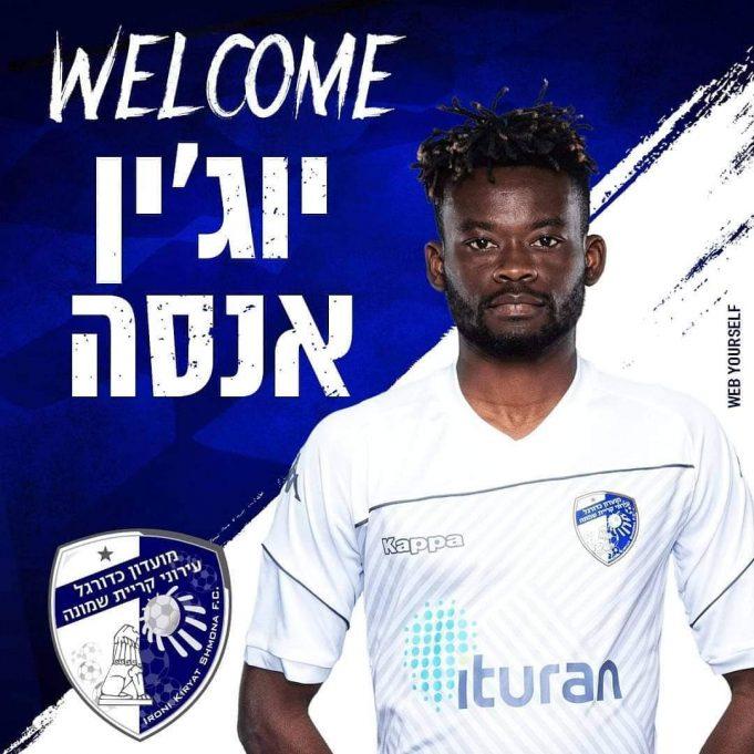 Ghanaian forward Eugene Ansah completes loan move to Irony Kiryat Shmona