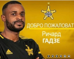 BREAKING: Richard Gadze joins Moldava side FC Sherrif Tiraspol