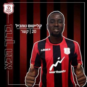 Ghanaian youngster Cletus Nombil completes move to Israeli club Hapoel Jerusalem