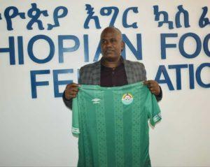 Ethiopia appoint Wubetu Abate as new head coach