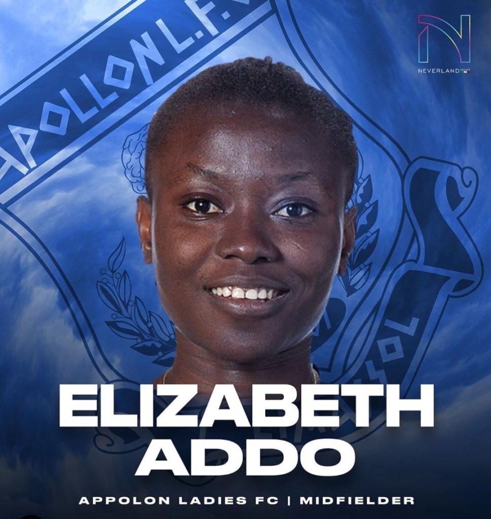 OFFICIAL: Black Queens captain Elizabeth Addo signs for Apollon Ladies FC