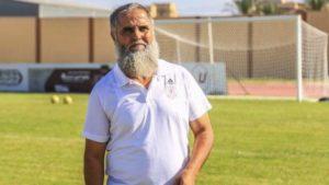 Libya name Ali El Margini as new head coach