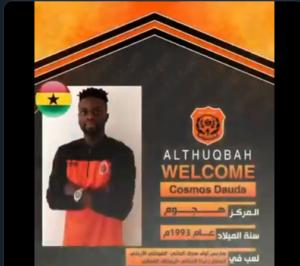 Ex-Hearts of Oak striker Cosmos Dauda joins Saudi side Althuqbah