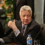 Zamalek request to postpone Champions League Final