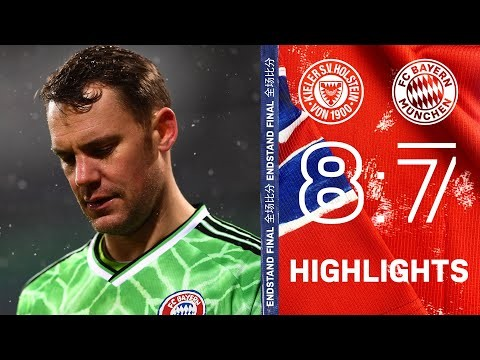 Nice Free Kick Goal by Leroy Sané | Highlights Holstein Kiel vs. FC Bayern 8-7 Pens | DFB-Pokal
