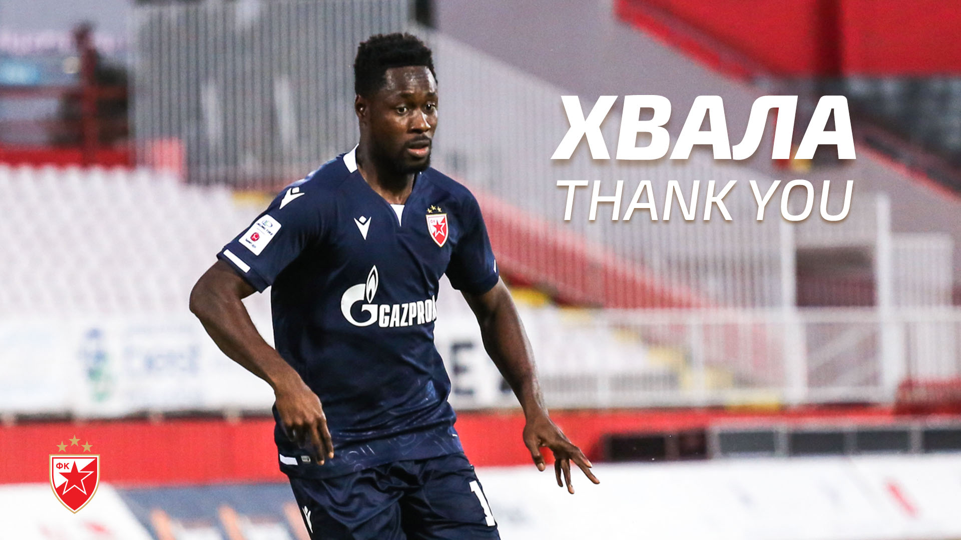 Red Star Belgrade extend best wishes to Richmond Boakye Yiadom after leaving club
