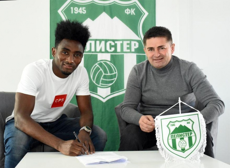 Ghanaian striker Prince Amponsah completes move to FK Pelister