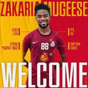 OFFICIAL: Ghanaian midfielder Abdul Zakaria Mugeese seals move to Israeli side FC Ashod