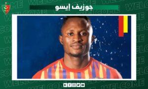 JUST IN: Algerian giants MC Algiers sign Joseph Esso from Dreams FC