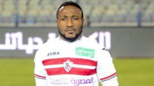 Zamalek's deadline for paying Ghana's Benjamin Acheampong extended
