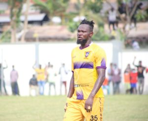 VIDEO: Watch Vincent Atingah's first Medeama goal in Karela United victory