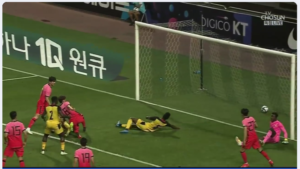 International Friendly: Ghana's Black Meteors lose for the fourth time in Asia after 2-1 defeat to South Korea today