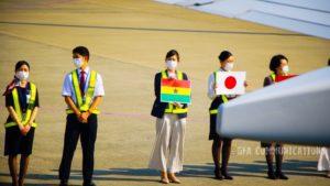 Ghana's Black Meteors departs Japan for South Korea