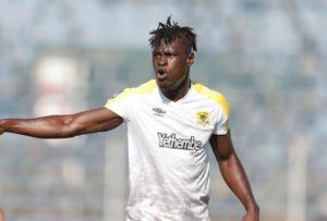 CONFIRMED: Ghana midfielder Edwin Gyimah leaves Black Leopards