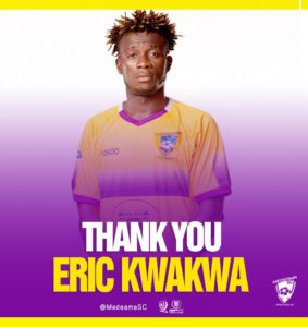 Medeama SC confirm partying ways with Eric Kwakwa, two other players