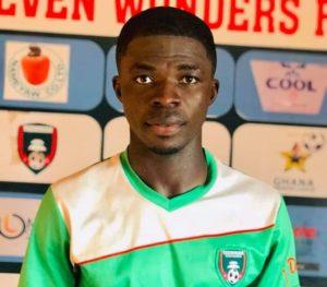 Eleven Wonders midfielder Frank Amankwah set to join Medeama SC