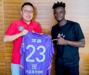 Ghanaian striker Evans Etti joins Chinese club Heilongjiang Ice City FC from Accra Lions