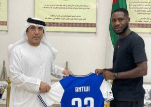 UAE side Al Taawon Club sign Ghanaian forward Dennis Agyare Antwi