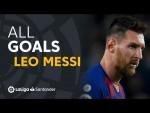ALL GOALS Leo Messi LaLiga Santander