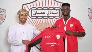 Oman Club sign Ghanaian striker Cosmos Dauda on one-year deal